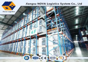 China Pallet Radio Shuttle Racking Automated Systems on sale