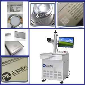 China 20W Fiber Laser Engraving Machine For Metal And Non - Metal Material on sale