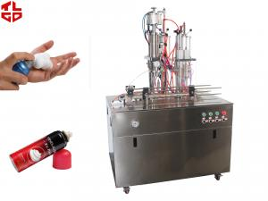 China Aerosol Can Filling Equipment For Hair Spray / Shaving Gel / Foam 5000-8000cans/Shift on sale