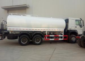 China Q345 HOWO Water Container Truck 6 X 4 336HP Euro II High Collision Resistance on sale