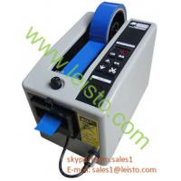 Hot Selling M1000 Automatic Tape Dispenser