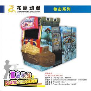 China car racing simulator video game machine arcade amusment equipment on sale