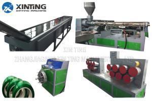 China 120 M / Min Speed PET Bottle Recycling Machine Pet Strap Production Line on sale