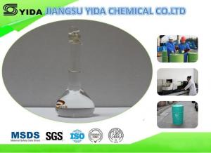 China ECS Printing Ink Solvent Plastic Auxiliary Agents Ethylene Glycol Monoethyl Ether Cas No 110-80-5 on sale