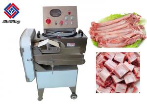 China Commercail Frozen Ribs Chopper Pork Feet Cutting Machine High Speed 500~800KG/H on sale