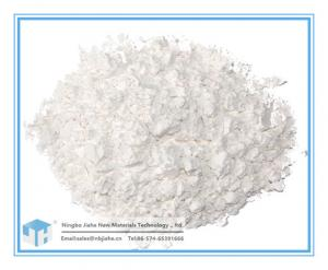 China Ningbo Jiahe New Materials 4A Detergent Zeolite for Detergent on sale