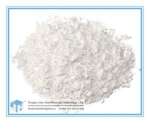 China PVC Heat Stabilizer Zeolite on sale