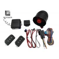 China Anti Hijacking Car Security System With Remote Control , Auto Central Lock on sale