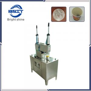 China cheaper BS828 Coffee /Tea filter pape tea cup  machine price in india on sale