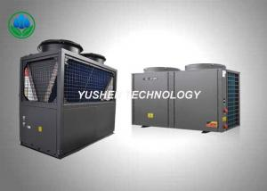 China Cooling Air Energy Heat Pumps , Low Temperature Air Source Heat Pump on sale