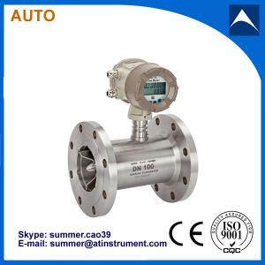 China 304 Stainless Steel Fuel (Oil)Turbine Digital Flow meter with reasonable price on sale