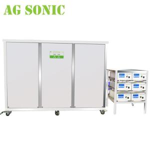 China Aqueous Parts Ultrasonic Cleaning Machine Car Motor Repair Industry on sale