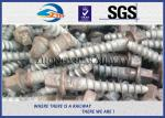 China Plain Railway Sleeper Screws Spike Railroad Fasteners M24X150MM wholesale