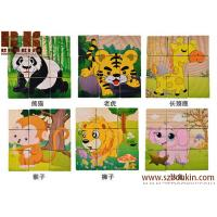 China 3D wooden puzzle Funny DIY wooden puzzle Six faces painted nine 3D Puzzle for kids on sale