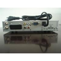 China Low Cost FTA digital satellite receiver DVB-S Opticum 4050C with MPEG 2/DVB compliant  on sale