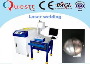 China 300W Fiber Laser Welding Machine 1064 nm 220V 50HZ For Precision Metal / Auto Parts on sale
