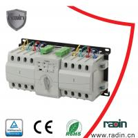 China 6A-63A ATS Transfer Switch Adjustable AC 150-265V,changeover switch on sale