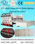 China Cartonneuse automatique de chrome 60pcs/min avec le modèle de alimentation à chaînes pour l'impression wholesale