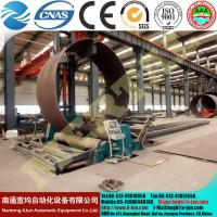 Full CNC Mclw12HXNC-120*4000 Four Roll Plate Bending Machine with high quality,plate rolling machine