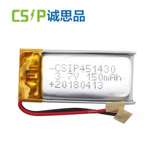 China 150mah Lithium Ion Polymer Battery Charger , Rechargeable Lithium Batteries on sale