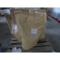 Agrochemicals pesticides azoxystrobin 98% powder