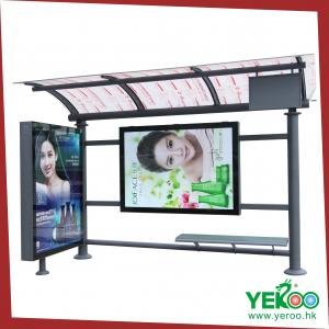 China bus shelter advertising bus stop advertising billboard on sale