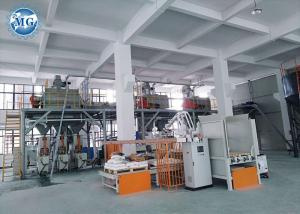 China Durable High Efficiency Dry Mix Mortar Production Line Stable Performance on sale