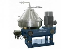 China Customized Disc Stack Centrifuge Separator For Liquid , Long Life Time on sale