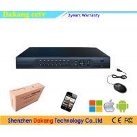 China 24 Channel CCTV Digital Video Recorder H.264 DVR / HD-SDI Hybrid DVR on sale
