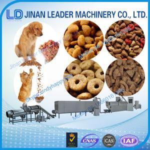 China Small scale automatic Pet  Fish  Animal Food Processing Machine cat food machine on sale