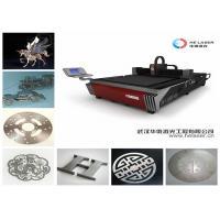 China IPG RAYCUS N - night Fiber Laser Cutting System , CNC Laser Metal Cutting Machine on sale
