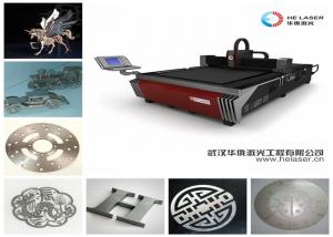 China IPG RAYCUS N - night Fiber Laser Cutting System , CNC Laser Metal Cutting Machine on sale