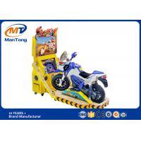 MANX TT MOTO Kids Racing Video Motorcycle Driving Game Machine