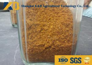 China Raw Material Fish Meal Powder / Animal Feed Additive For Feed Mix Industry Factory on sale