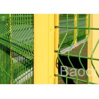 China Mild Steel PVC Coated Wire Mesh Fence Curved Panel Anti Rust / Corrosion on sale
