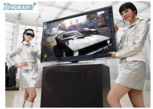 China Assoalho que está pontos de vista da tevê dos vidros da exposição da propaganda de 3D LCD livre multi on sale