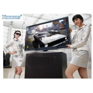 China Plancher tenant des points de vue multi en verre librement TV d'affichage de la publicité de l'affichage à cristaux liquides 3D on sale