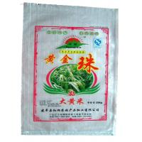 Custom Bopp Laminated PP Woven Rice Bag Double Stitched For Packaging