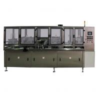 China Aluminum Foil EOE Sealing Machine on sale