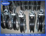 ODM Transmission Neoprene Lined Aluminum Sheaves Conductor Stringing Blocks