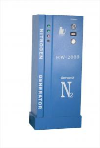 China High Performance Nitrogen Generator for Tyre Inflation on sale