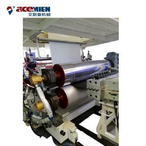 China Plastic Floor Sheet SPC Flooring Machine Rigid Vinyl Plank Double Screw on sale