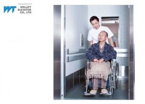 China Low Noise Safe Running Hospital Bed Elevator With Voice Landing Announce Function on sale
