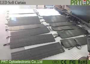China Outdoor P10 Background Flexible LED Display IP66 Waterproof Dustproof on sale