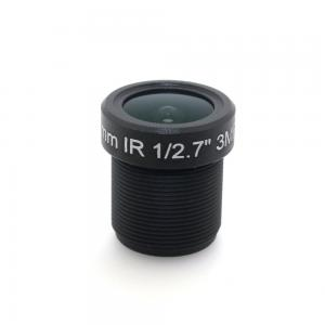 China 3MP 1/2.7 2.8mm 120 Degrees Wide Angle View Fisheye CCTV IR Fixed Board Lens M12 MTV Mount Holder Support for Analog IP on sale