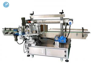 China 220V 50HZ Auto Adhesive Sticker Labeling Machine Fast Speed 30-120pcs / Min on sale