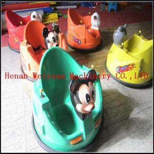 China New design UFO bumper car indoor mall rides kids bumper car on sale