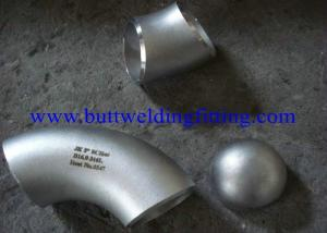 China ASTM B366 / ASME SB 366 Stainless Pipe Cap Nickel 200 / 201 Monel 400 WPNC Inconel 600 on sale