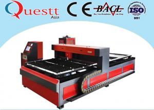 China Fiber Laser Metal Cutting Machine 1000W With Imported IPG Laser Source ISO Approved on sale