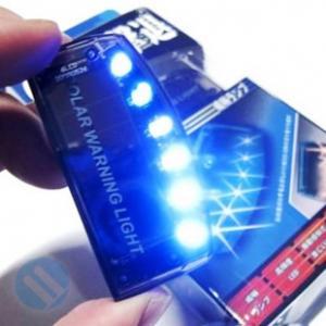 China solar car burglar flashing light on sale